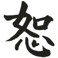 forgiveness symbol